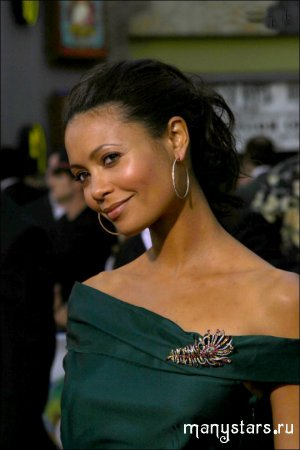 ����� ����� ������ (Thandie Newton), ����������� ����