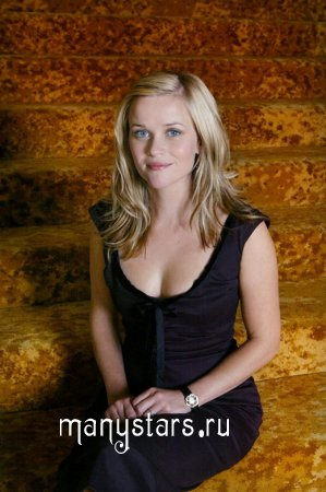 ����������� ���� ��� ��������� (Reese Witherspoon)