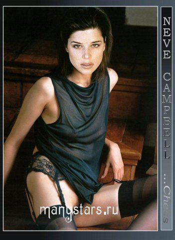 ����� ���� � ��� �������� (Neve Campbell)